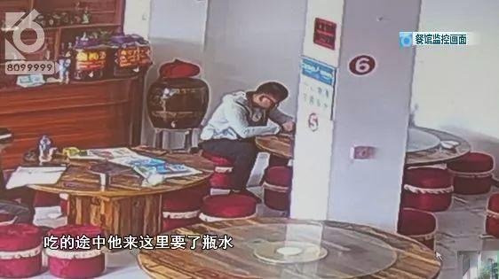 <b>玩猫腻?云南一男子吃份火腿盖饭后,用一个动作让餐厅损失4万元</b>
