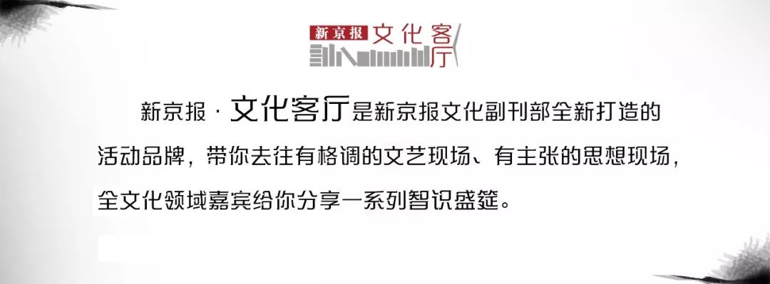 <b>秦晖×彭勇:李自成之死及其他 | 文化客厅NO.13</b>