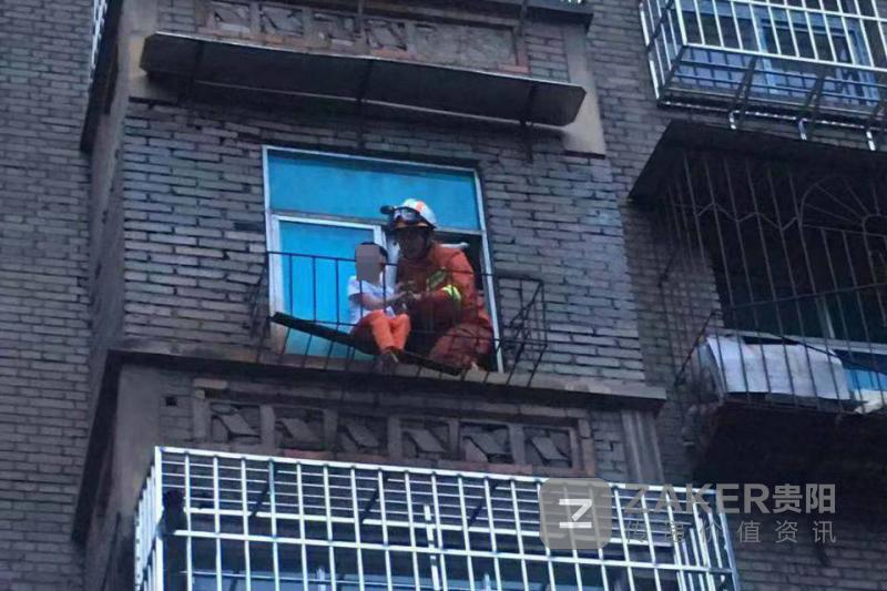 4 岁娃悬坐三楼窗户护栏上,贵州消防出手营救……