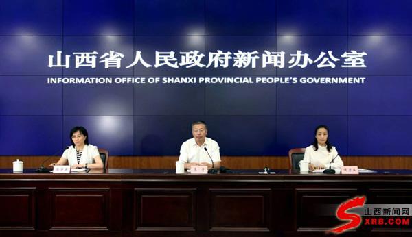 山西省庆祝新中国成立70周年群众文化系列活动拉开帷幕