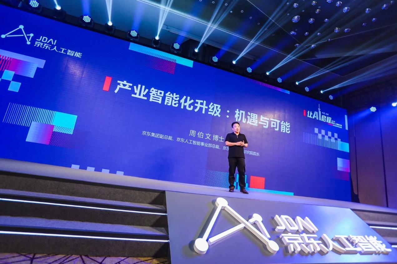"""物变、城变、未来变,2019京东人工智能从""""AI+实战""""中二次启程"""