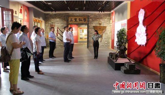 """庆阳农发行开展""""不忘初心、牢记使命""""主题党日活动"""