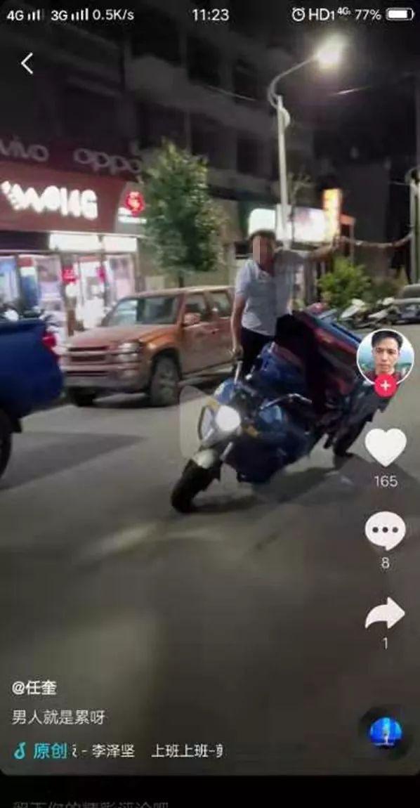 贵州一男子抖音炫车技 违反交规被处罚
