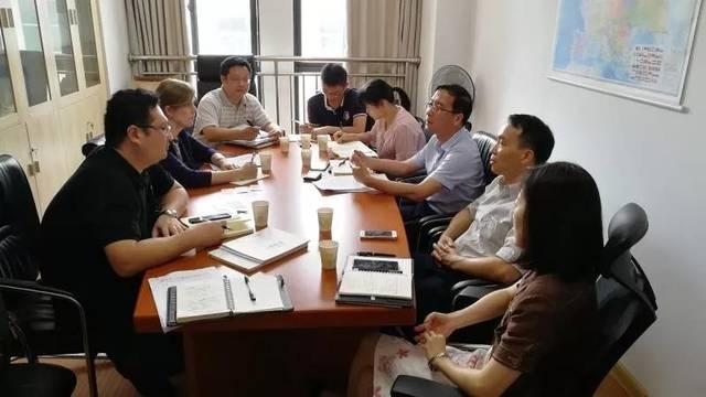 英国驻广州副总领事来福建省商务厅开展座谈交流
