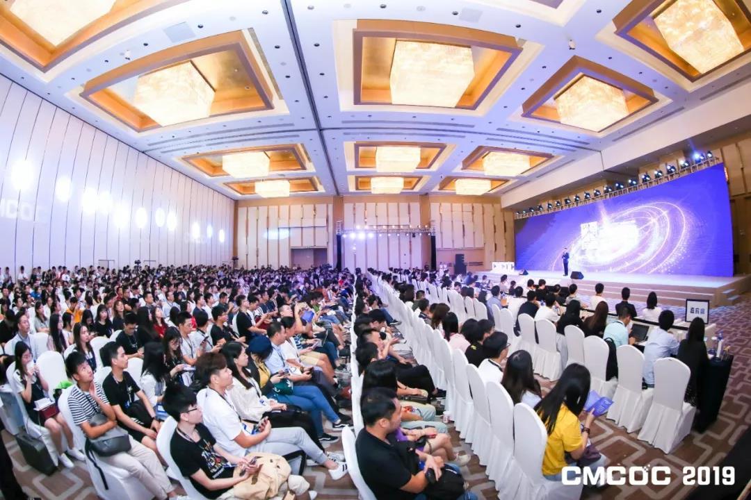 第二届中国移动广告优化师大会盛况空前,千人共探营销增长之道