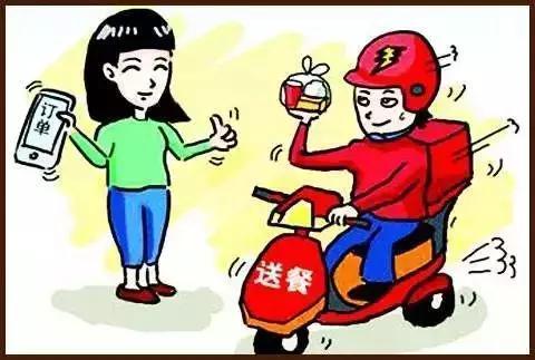 """广州""""深夜外卖""""盛行!最喜欢吃夜宵的高校竟然是......"""