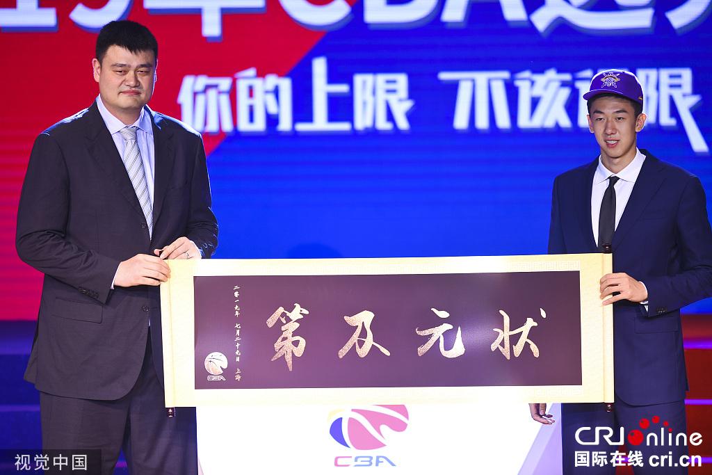 CBA选秀-王少杰当选新科状元 北控迎北大核心