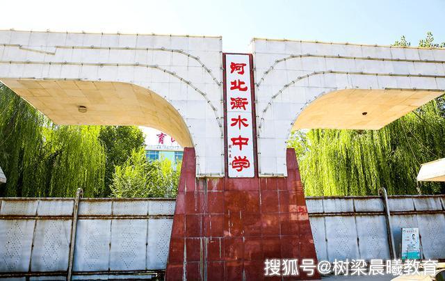 19年高考衡水中学275人被清华北大录取,超去年61人,再续传奇?