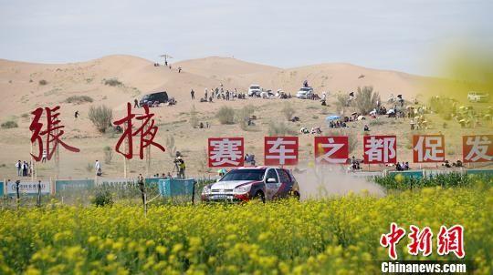 2019年中国汽车拉力锦标赛张掖站:斯巴鲁包办冠季军
