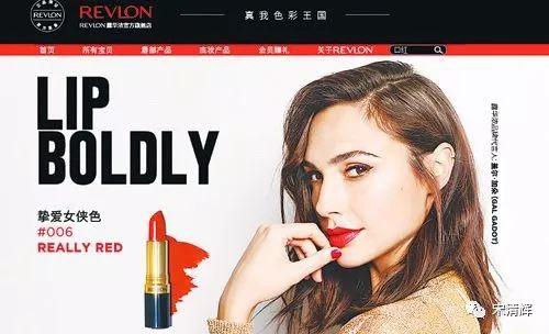 <b>著名经济学家宋清辉认为,国内化妆品行业竞争激烈,露华浓改善业绩的效果还有待观察。</b>