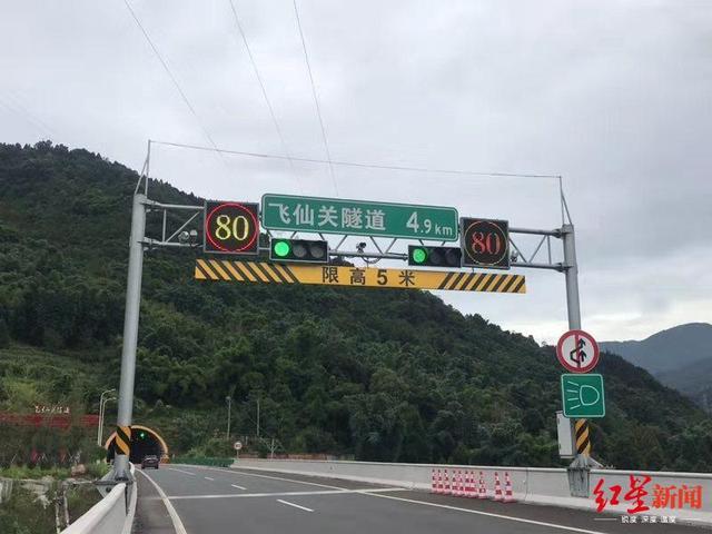 8月1日雅康高速全线客运通车 权威解读安全行车注意事项