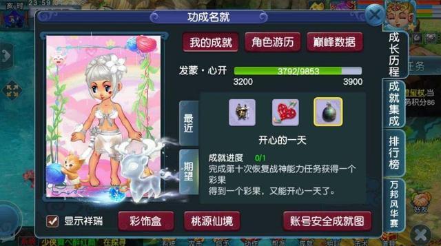 梦幻西游七夕锦衣风格大变,染色后效果极佳,青花瓷被超越