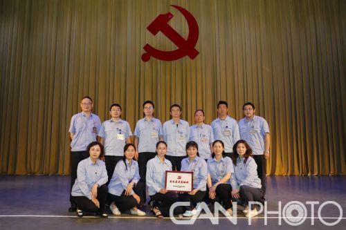 西飞民机2019年先进基层党组织客户培训室党支部