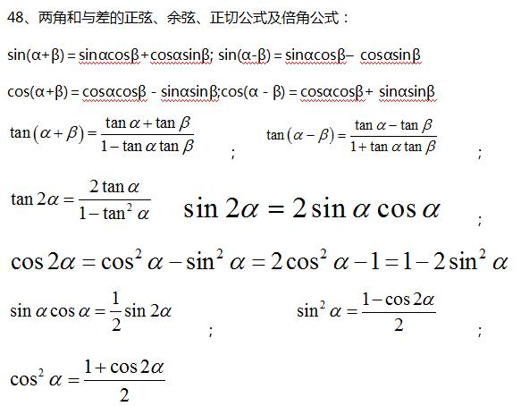 a0682fb79e1c4405aa6a5fd34fa5ca7b.png