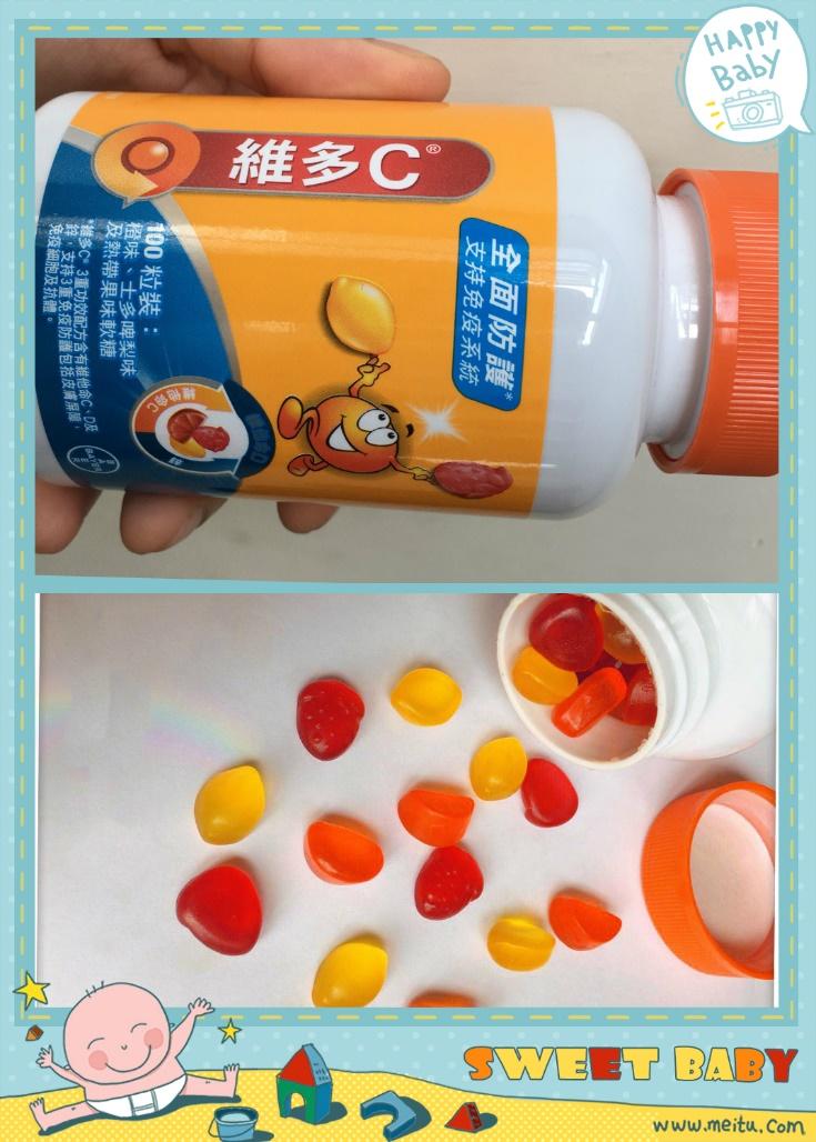 <b>2019香港必买东西清单: 必买药品清单</b>
