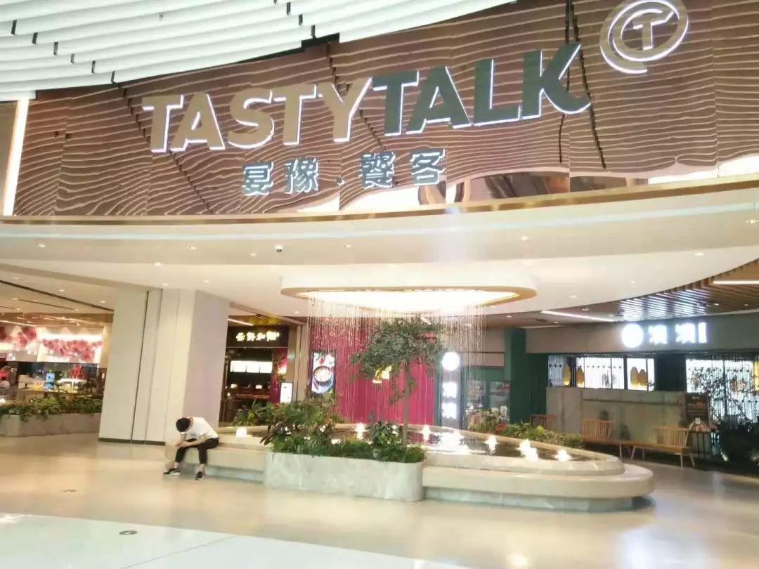 美食街名称:食光里(正弘城)营业商场:经营6000m(现规划4500m)所处楼面积效果图装修美食城图片