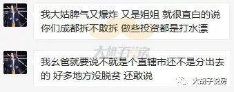 成都VS重庆,到底谁才是西部第一城?