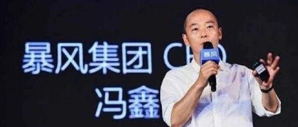 身陷风暴中心 留给冯鑫的时间和选择还有多少?