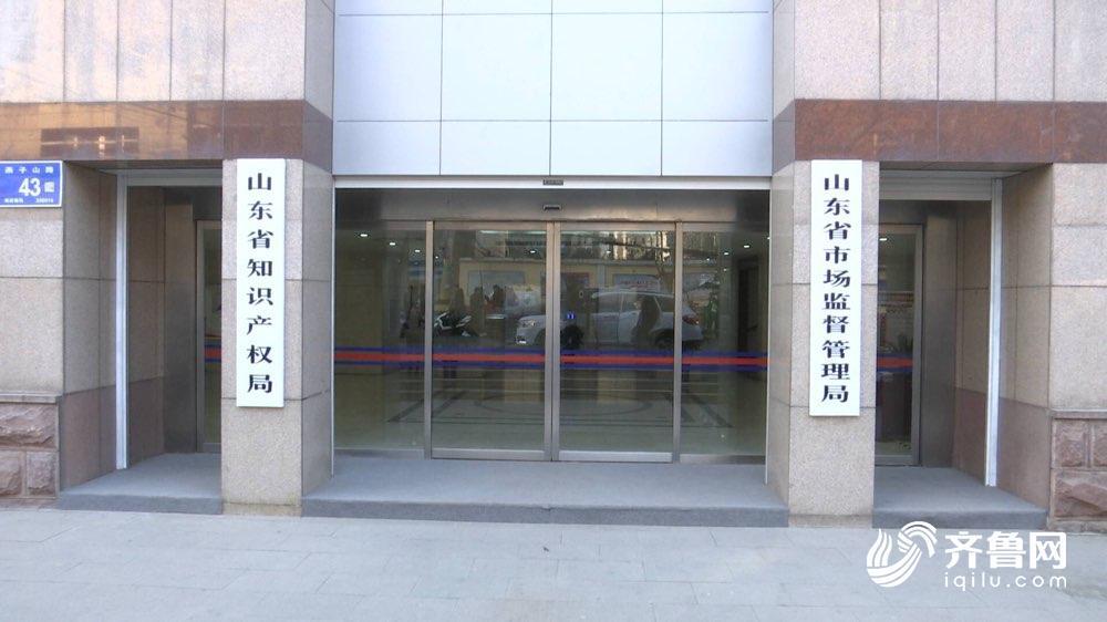 山东发布提示:乱收停车费行为可拨打12345投诉