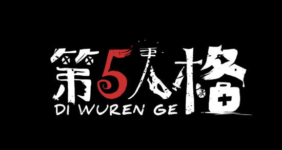 第五人格:屠皇必学四大技巧,稳定上五阶!