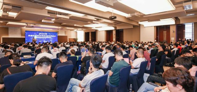 【新时代·新策略·新发展】2019金融科技赋能票据创新发展峰会圆满落幕!