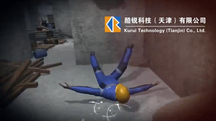 安全培训三维动画