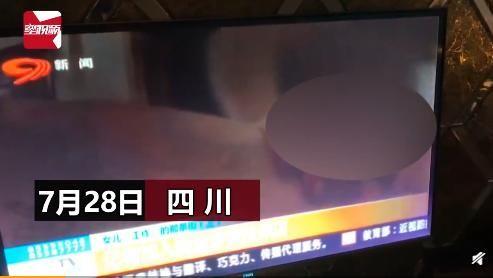 记者暗访按摩店 节目却出现不当画面 四川电视台道歉:相关责任人停职