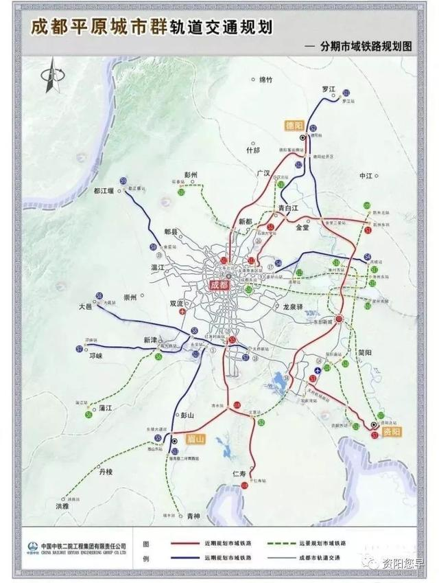 德阳地铁规划图高清