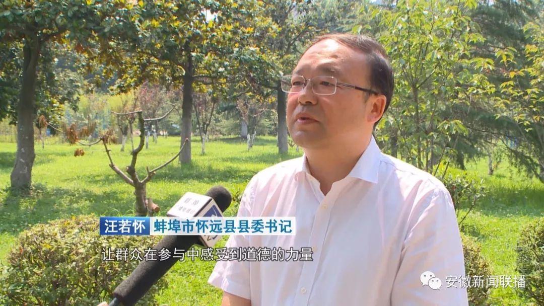 赞!《安徽新闻联播》报道了蚌埠这里!