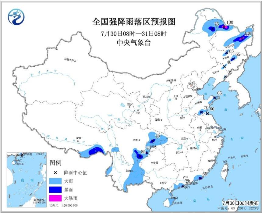东北地区中北部等地仍有较强降水 黄淮及其以南地区持续高温天气