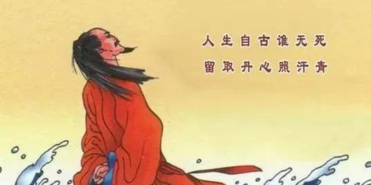 文天祥临死前曾说,满足一要求便投降,忽必烈为何还下决心杀之?