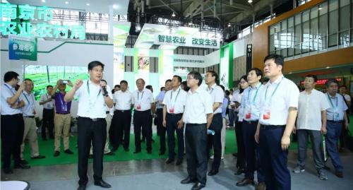 山西农产品平台对接中国农业博览会
