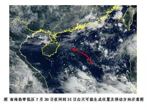 强风雨快来了!南海热带低压将生成并向海南靠近,未来三天天气速看↓