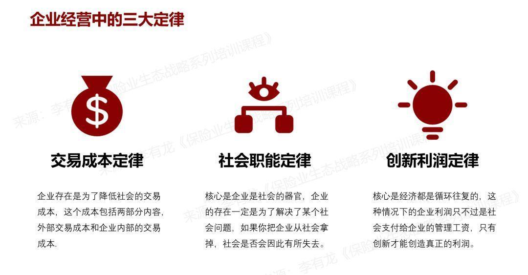友尽!赵继伟社媒发抢断原帅图 原帅反击:犯规的球还好意思发?