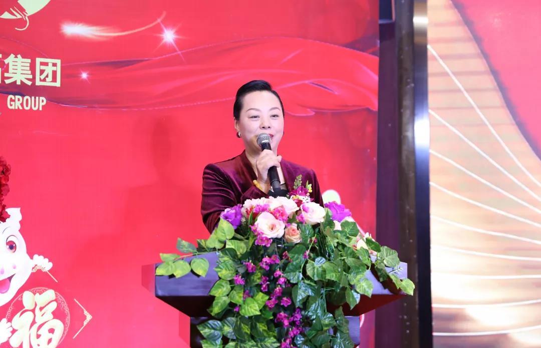 上海中汇爱五福2019盛典盛大开幕,董事长徐紫芸发表讲话