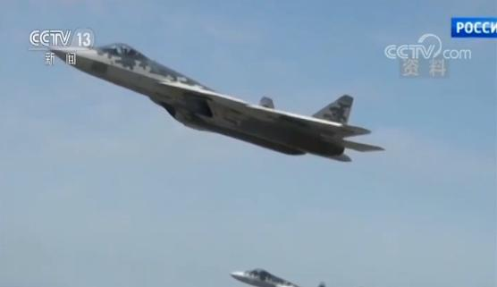 俄罗斯开始量产苏-57战机 将在2028年前装备空天军三个航空团