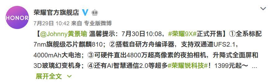 超22万人预约!这款超能旗舰再设千元机标杆,售价1399元起