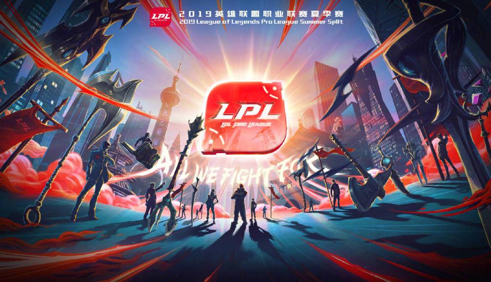 RNG选手排位有端倪:Uzi掉到宗师,小虎成LPL第一人!