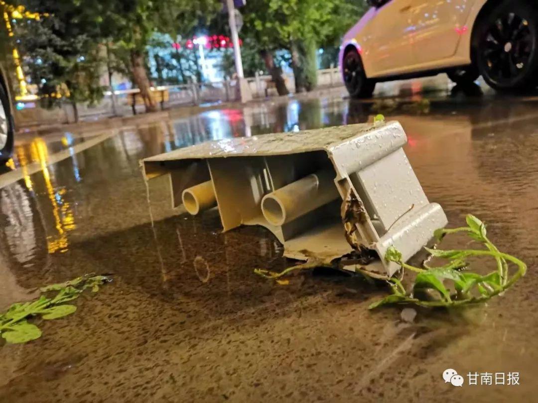 甘肃省定西市雷电2预警_2020年05月30日_天气预警_天气网