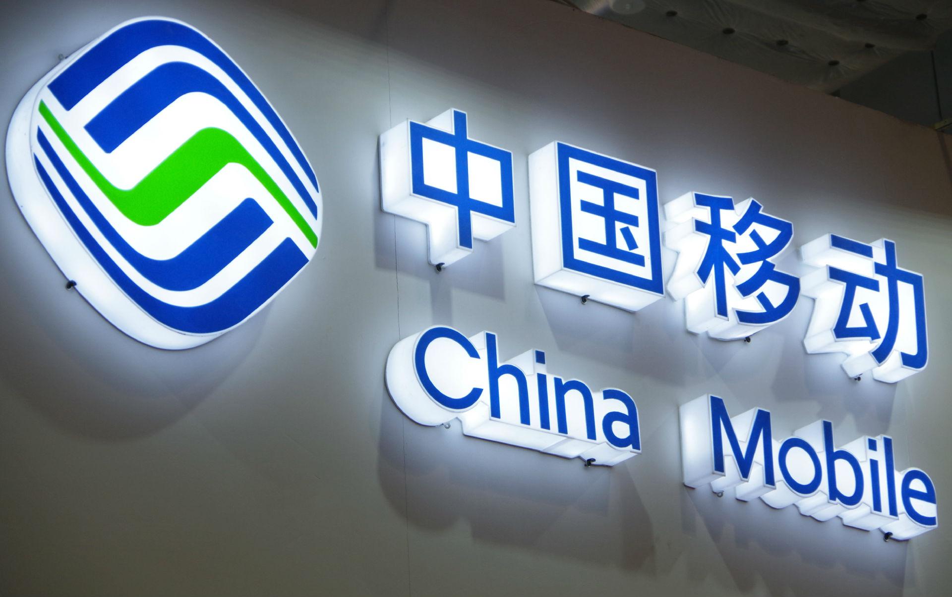 """中国移动或将拆分政企公司,呈""""一总二横三纵""""格局"""