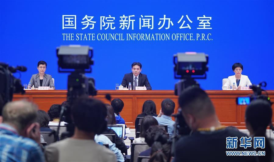 <b>国新办举行关于香港当前局势的立场和看法发布会</b>