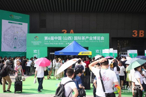盛会落幕,余韵萦绕 | 第6届山西茶博会圆满落幕!