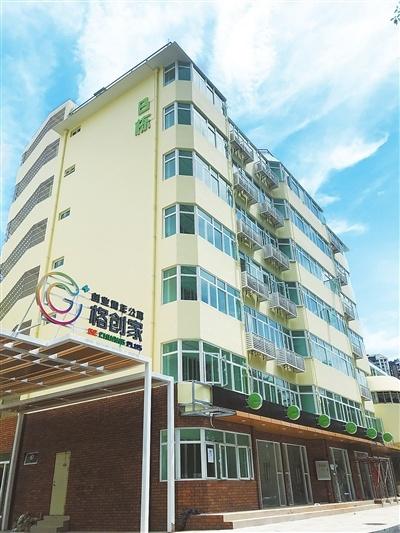 格创家项目改造后即将试运营 面向珠港澳创业青年开租