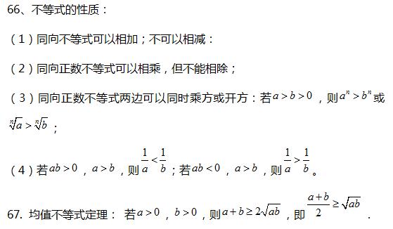 e7866ce4702545e8a4d50a4a56e8e20c.png