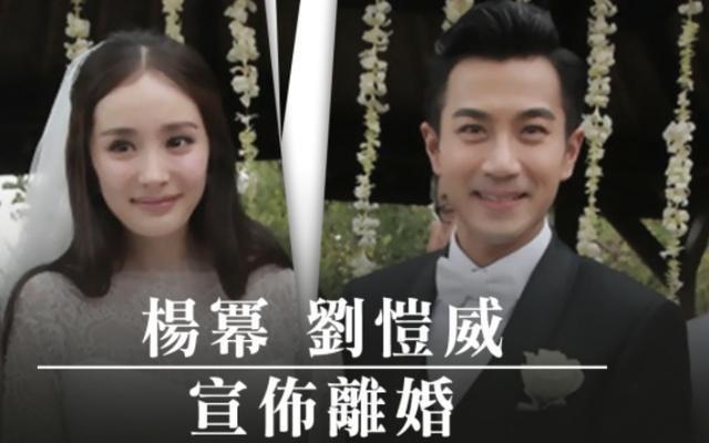 <b>刘恺威和女儿同台演唱,杨幂气得牙痒痒?为此事两人还大吃一惊?</b>