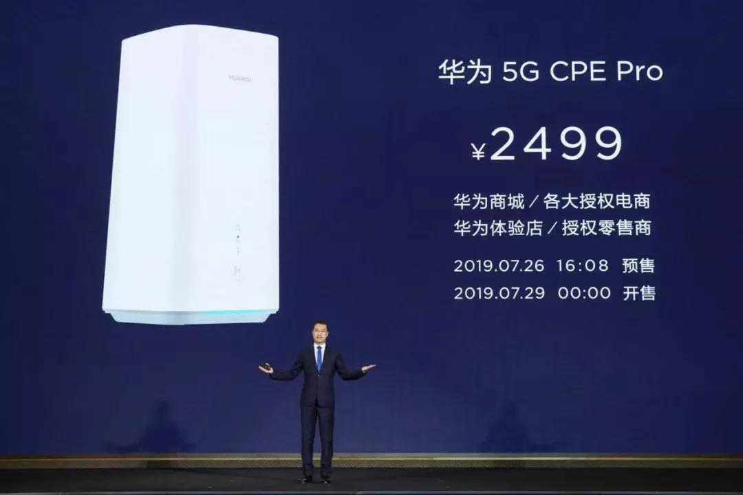 华为5G CPE Pro体验 | 快成一道闪电的5G移动路由