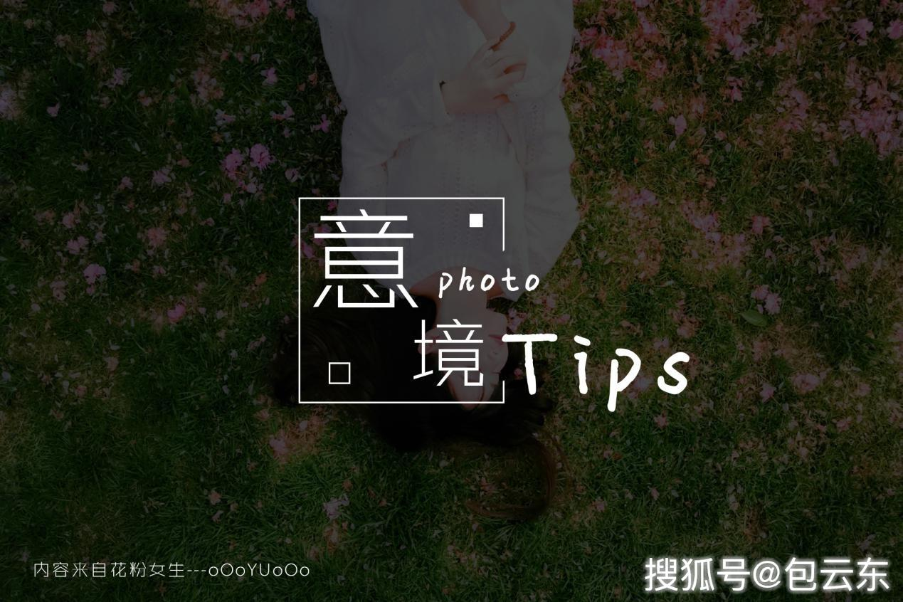 华为手机&荣耀手机【拍照技巧】如何打造有bigger的人像照片?