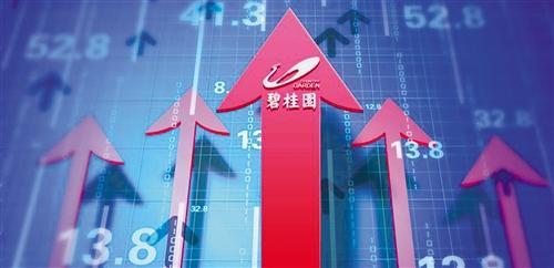 碧桂园在世界500强排名向前跳跃176位搭上中国新型城镇化