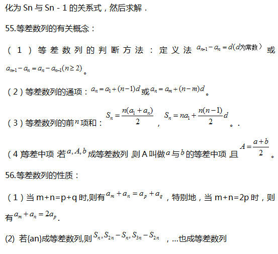 f9450b83331243cc909aaa690705aea5.png
