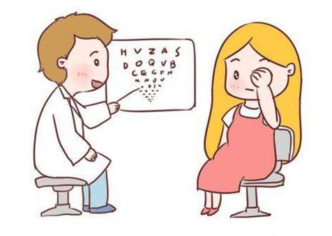 妊娠期间眼部视力变化需特别注意